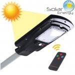 Ηλιακά Φωτιστικά Δρόμου