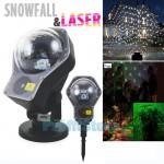 2 σε 1 Χιονόπτωση & Laser - Αδιάβροχος Νυχτερινός Χριστουγεννιάτικος Φωτισμός Προτζέκτορας - Christmas SnowFall & Red Green Laser Night LED Light