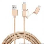 3 Σε 1 USB Καλώδιο Φόρτισης Mini USB, USB-C, Lightning για Samsung, iPhone