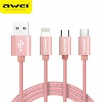 3 Σε 1 USB Καλώδιο Φόρτισης για Android, iPhone, Macbook - AWEI 3 in 1 Fast Charge Cable