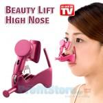 Beauty Lift High Nose - Για βελτίωση του σχήματος της μύτης