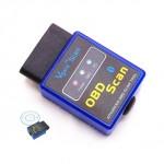 Bluetooth OBD-II Scanner - Ασύρματο Διαγνωστικό Βλαβών Αυτοκινήτου