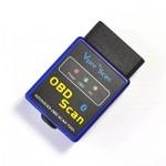 Επαγγελματικό OBD-II Scanner Bluetooth - Ασύρματο Διαγνωστικό Βλαβών Αυτοκινήτου VGATE ELM327