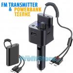 Bluetooth Πομπός Αυτοκινήτου με Powerbank Mini Τσέπης 800mAh, USB, SD, MP3 Player & Φορτιστής USB με LCD Οθόνη - Car FM Transmitter 12V & 24V