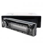 CD Multimedia Player Αυτοκινήτου MCX-884