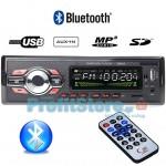 Carbon Mp3 Player Αυτοκινήτου με Bluetooth USB/SD/AUX FM Radio & Τηλεχειριστήριο ELEMENT HD002