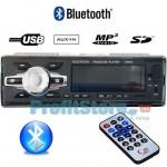 Carbon Mp3 Player Αυτοκινήτου με Bluetooth USB/SD/AUX FM Radio & Τηλεχειριστήριο ELEMENT 51155