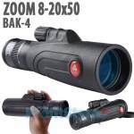 Compact Μονόκυαλο Super Zoom 8-20x50 με Ρύθμιση Μυωπίας, Κοντινή Εστίαση / Near Focus, Night Vision, BAK4 FMC Πρίσματα, Τηλεσκόπιο
