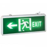 Eπαναφορτιζόμενη LED Πινακίδα Σήμανσης Εξόδου Κινδύνου - EXIT ->>