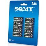 Αλκαλικές AAA Μπαταρίες, 1.5V, SQMY, 16 τεμάχια