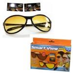 HD Γυαλιά Smart View Elite - Σετ με Γυαλιά Ηλίου & Γυαλιά Νυχτερινής Οράσεως