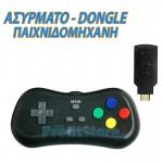HD Ασύρματη Κονσόλα Dongle Plug N Play Ρετρό Παιχνιδομηχανή με 200 παιχνίδια, Χειριστήρια USB - HDMI USB - 2.4G Wireless Game Machine