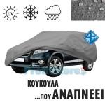 Heavy Duty Αδιάβροχη Υφασμάτινη Προστατευτική Κουκούλα που Αναπνέει με Αντιηλιακή Προστασία - Κάλυμμα Αυτοκίνητου Full Body Large