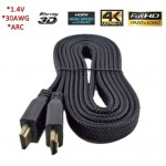 High Speed HDMI 1.4 3D καλώδιο με Ethernet - 2m Flat Heavy Duty - 1080p Full HD Gold Plate
