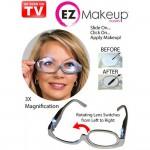 LED Μεγεθυντικά Γυαλιά για Βάψιμο Μεικ Απ - 3x Makeup Magnification ΕΖ Glasses
