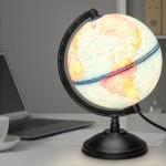 LED Φωτιζόμενη Υδρόγειος Σφαίρα με Γεωφυσικό Χάρτη 14cm - Glowing Globe