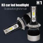 Mini Led Λάμπες Φώτα H1 Focus Αυτοκινήτου 110w (2x55W) 8000lm (2x4000lm) - Car Headlight Σετ 2 Τεμάχια