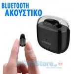 Mini Bluetooth Ασύρματο Ακουστικό Handsfree με Θήκη Φόρτισης / Μεταφοράς Ucomx - Smart Bussiness Wireless Headset