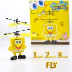 Mini Flyer UFO Heli Spongebob - Ιπτάμενο Ελικοπτεράκι με Αισθητήρα Υψόμετρου