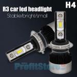 Mini Led Λάμπες Φώτα H4 Focus Αυτοκινήτου 110w (2x55W) 8000lm (2x4000lm) - Car Headlight Σετ 2 Τεμάχια