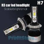 Mini Led Λάμπες Φώτα H7 Focus Αυτοκινήτου 110w (2x55W) 8000lm (2x4000lm) - Car Headlight Σετ 2 Τεμάχια
