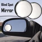 Mini Καθρέφτης Αυτοκινήτου Νεκρού Σημείου Ρυθμιζόμενος - Σετ με 2 Καθρέπτες