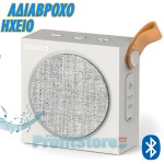Mini Αδιάβροχο Ασύρματο Ηχείο Ipipoo Bluetooth USB - Waterproof Wireless Speaker