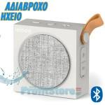 Mini Αδιάβροχο Ασύρματο Ηχείο Ipipoo Bluetooth USB - Waterproof Wireless Speaker