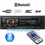 Mp3 Player Αυτοκινήτου με Bluetooth USB/SD/AUX FM Radio & Τηλεχειριστήριο ELEMENT NC001