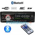 Carbon Mp3 Player Αυτοκινήτου με Bluetooth USB/SD/AUX FM Radio & Τηλεχειριστήριο ELEMENT NC002