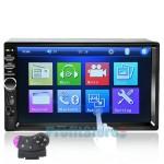 """Multimedia Ηχοσύστημα με Οθόνη Αφής 7"""" 2 DIN TFT Bluetooth Handsfree Αυτοκινήτου MP5, USB, SD, FM, AUX, TV  Ενισχυτής 4x60W"""