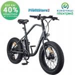 Urban Ηλεκτρικό eBike Nilox J3 20'' με Επιδότηση έως 40% - Dark Olive Green - Οικολογικό Ποδήλατο Electric Bike