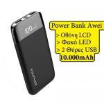 Power Bank Awei P52K 10.000 mAh