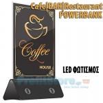Power Bank με 4 x USB & LED Βάση Καταλόγου για Καφετέριες, Bar, Εστιατόρια & Χώρους Εστίασης - Μπαταρία Φόρτισης Κινητών, Tablet