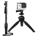 Selfies Stick MonoPod με Τρίποδο - Πτυσσόμενο Μπαστούνι - Μονόποδο Κάμερας YUNTENG-YT-1288