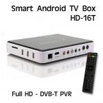 Smart Android Tv Box DVB-T Tuner PVR, Full HD, HDMI HD-16T