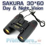 Super Compact Κιάλια Near Focus Sakura 30*60 Day & Night Vision