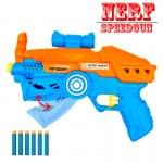 Super Power Όπλο / Εκτοξευτής NERF -  Speedgun Soft Bullet