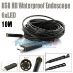 USB Ενδοσκοπική Αδιάβροχη Κάμερα Μικροσκόπιο 10m με Φωτισμό 6x LED