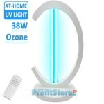 UV Λάμπα Αποστείρωσης Αέρα / Χώρου - Λαμπτήρας με Υπεριώδη Ακτινοβολία, Όζον & Χειριστήριο - Sterilization Lamp Disinfection Light