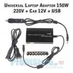 Universal Φορτιστής - Τροφοδοτικό για Laptop 150W με θύρα USB - 12V/220V