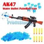 Όπλο - Τουφέκι Εκτοξευτήρας για NERF & Νερόμπαλες AK47 - Water Bullet PaintBall Gun