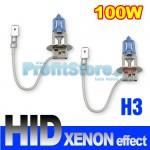 Σετ 2 Τεμαχίων Λάμπες Αλογόνου Τύπου XENON H.I.D Η3 100W