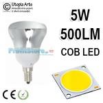 Λάμπα LED τύπου Καθρέπτου R50 E14 5Watt 230v Καθαρό Γυαλί Ψυχρό Φως 6400Κ 500LM