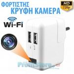 Κρυφή Wifi IP Ασύρματη Κάμερα HD & Φορτιστής 2 x USB Τοίχου Πρίζας με SD/TF Ανίχνευση Κίνησης & Καταγραφή Ήχου