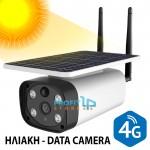 Ηλιακή 4G DATA Αδιάβροχη Ασύρματη IP SIM Κάμερα, 1080p PIR Εξωτερικού Χώρου με Νυχτερινή Όραση, Ανιχνευτή Κίνησης, Μικρόφωνο & Ηχείο – Λευκό
