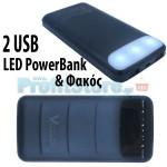 Ισχυρό Power Bank 20000mAh - Μπαταρία για Κινητά, Κάμερες και Tablet 2 USB & LED Φακός - Mobile Power VIAKING