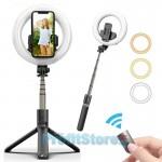 Φορητό Selfie Stick & Τρίποδο Ring Light με Bluetooth Χειριστήριο - USB Φωτιστικό Φωτογραφικό Δαχτυλίδι Stand με Βάση για Κινητό - Photo Lamp