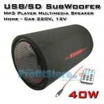 Φορητό Subwoofer 40W USB/SD Mp3 Multimedia Player Speaker WYue M5T-F