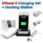 Σταθμός 4 σε 1 και Βάση Φόρτισης Ρεύματος - Αυτοκινήτου για iPhone 5/5s και 5C